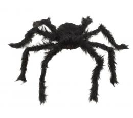 Dekoratyvinis voras, pūkuotas (52 cm)