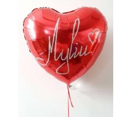 """Folinis balionas """"Raudona širdelė-Myliu"""" (46 cm)"""