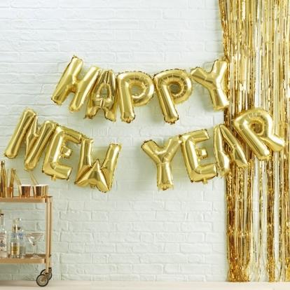 """Folinių balionų rinkinys  """"Happy New Year"""" (35 cm)"""