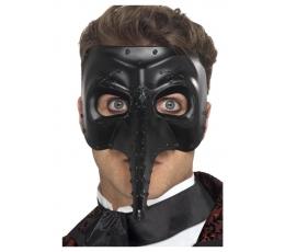 """Veido kaukė """"Venecija"""",  juoda"""