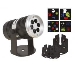 Vidaus LED projektorius (su 4-ių dizainų filtrais)