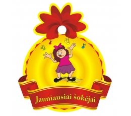 """Medalis""""Jauniausiai šokėjai"""" (9cm.)"""