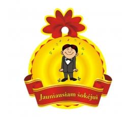 """Medalis""""Jauniausiam šokėjui"""" (9cm.)"""