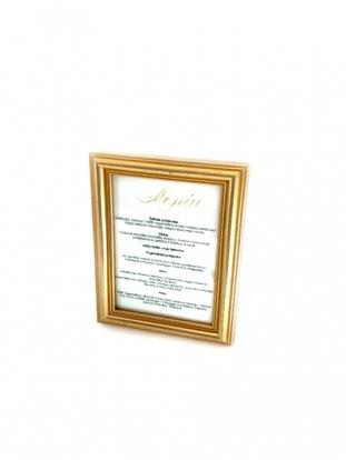 (NUOMA) Rėmelis nuotraukoms, sendintas auksinis (13x18 cm)