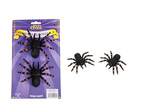 Plastikiniai voriukai (2 vnt./11 cm)